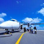 Een privé vlucht boeken voor een weekendje weg
